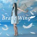 【空風マイキ】Brave Wing(2L特大生写真+直筆サイン入り)