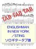 ENGLISHMAN IN NEW YORK/STING ソロギタータブ譜
