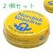 ノルディックワセリン2個セット 【3本セット・送料無料】 キュリラ100% オーガニックサジージュース900ml