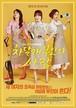 ☆韓国ドラマ☆《チャ・ダルレ夫人の恋人》Blu-ray版 全100話 送料無料!