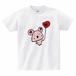 【まいちゃ】キャラクターTシャツ