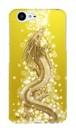 【AQUOS ZETA(SH-04H)】豊かさの金龍 Golden Dragon of Abundance ツヤありハード型スマホケース