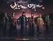 ☆韓国ドラマ☆《輝くか、狂うか》Blu-ray版 全35話 送料無料!