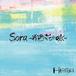 [CD] Sora〜希望の花が咲く〜