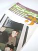月刊絵本別冊 カラーで見る「赤毛のアン」名セリフ集他
