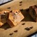ブラックムーン(コーヒーとウォッカのケーキ)<お酒を使った大人の焼き菓子>