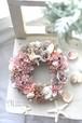 海の星 珊瑚の花 ローズのシェルリース ピンク no.1802