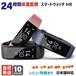 【2020 最新モデル】24時間体温・血圧測定 スマートウォ ッチ ブレスレット HR 日本語説明書 IP68防水 各種通知 / 血中酸素濃度 心拍 歩数 睡眠検測