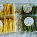 【砂糖・卵不使用】米粉お野菜クッキー1袋(10枚入り)