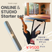 ONLINE&STUDIO  starter set