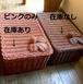 店長がほれ込んだラタン☆大型蓋つきボックス長方形 お花の持ち手が可愛い♡