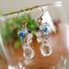 〈14kgf〉青い小粒石と水晶のピアス