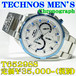TECHNOS MEN'S Chronograph T6529SS 定価¥35,000-(税別)