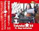 TATSUKO★88「俺の人生」