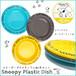 【即納】お皿 小皿 プラスチック製 スヌーピー SNOOPY 3色セット 3枚セット z-134