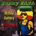 Funky PAPA モバイルバッテリー