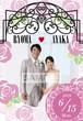 ご結婚祝い用ポスター_1 洋風デザイン 縦長 横長 B4サイズ