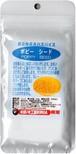 「ポピーシード」「芥子の実」BONGAのスパイス&ハーブ【50g】