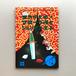 マコとガコの冒険 ①〜③ 3冊セット