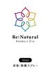 Re:Natural(消臭・除菌スプレー/次亜塩素酸水使用)