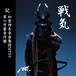 MYST.『戦気』CD