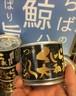 つ印 くじら大和煮 2缶