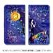 手帳型スマホケース~インディゴの導き 月と太陽~