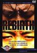 バトラーツ再生 REBIRTH 第二章、開幕