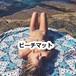 ⭐️新品⭐️ラウンド ビーチマット★インポート