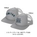 YOMITAN VILLAGE MESH CAP
