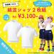 【特価】サイズが選べる2枚組!綿混シャツのお得なセット