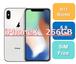 【iPhoneX 256GB】中古/Apple純正 Refurb品