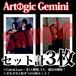 【チェキ・セット3枚】Artogic Gemini