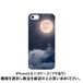 iPhone5,6,7/8ケース(ツヤあり):16_立待月(kagaya)