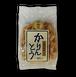 沖縄塩かりんとう