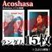 【チェキ・ランダム15枚】Acoshasa(Rakshasa 百合&柚迦)