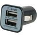 シガーソケット to USB 2ポート (2.1A&1A)