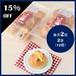 ★15%OFF【ラケルパン定期便】毎月2回-2袋