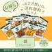 【送料無料】お好きに選べるナチュラルクッキー10袋!