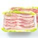 バラうす切り|焼肉用500g×2|4~5人前|白金豚プラチナポーク|フレッシュ
