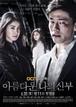 ☆韓国ドラマ☆《美しい私の花嫁》DVD版 全16話 送料無料!