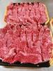 牛ハラミ(500g)