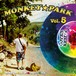 MONKEY PARK Vol.5 –COVER REMIX-  mixed by Nari of Monkey Rock