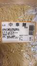 5玉入り 中華麺 【高級スーパー・レストランにも使用中華麺が初登場】【こちらの商品は完全受注生産の為2日納期がかかります】