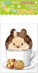 うさぎステッカー【cup rabbit クッキー】