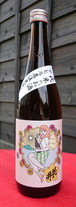 花の井 古代米のお酒~アヒル農法米使用~ 1.8L