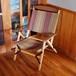Tabi KachaKacha Mid Chair  STR.1  Classic Stripe(カチャカチャ チェア クラシック ストライプ)