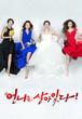 ☆韓国ドラマ☆《姉は生きている》Blu-ray版 全54話 送料無料!