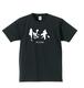 継未 -tugumi- Tシャツ