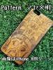 Type-A スマホケース 木製 天然木 チーク材 おしゃれ iPhone android エスニック アジア タイ 一点物 個性 ウッド 男女兼用 ユニバーサルデザイン Pattern:マヤ文明